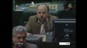 نطق دکتر صابری بعنوان طراح در مجلس شورای اسلامی