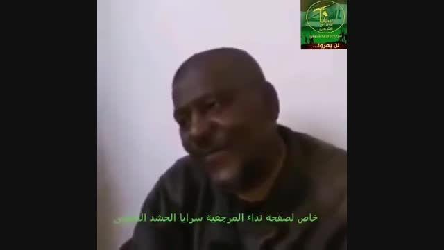شوخی با داعشی سودانی دستگیر شده