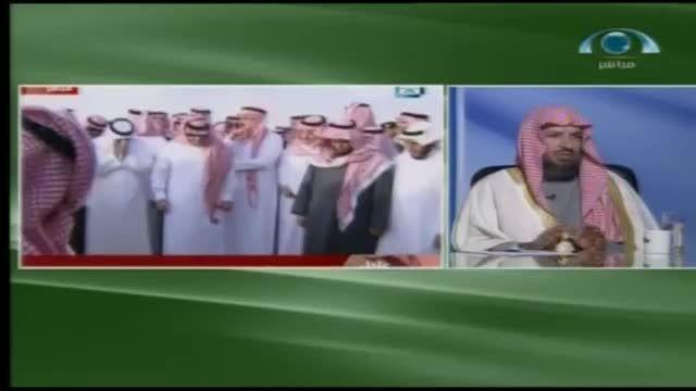 گفتگو درباره بیعت با پادشاه جدید عربستان