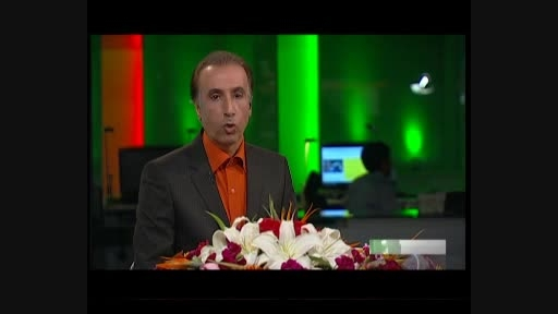 گزارش نرخ تورم بهمن ماه