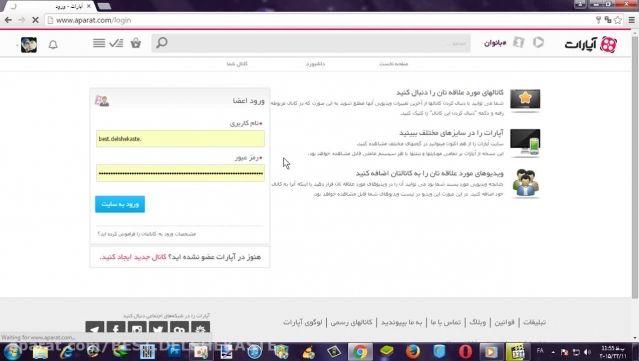 رکورد  جدید پر بازدیدترین کانال اپارات. حتما ببینید