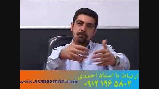 با آموزش ترکیبی تکنیکی عربی در کنکور عربی رو صد بزنیم1