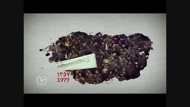 داستان اعتماد به آمریکا| بیانیه الجزایر