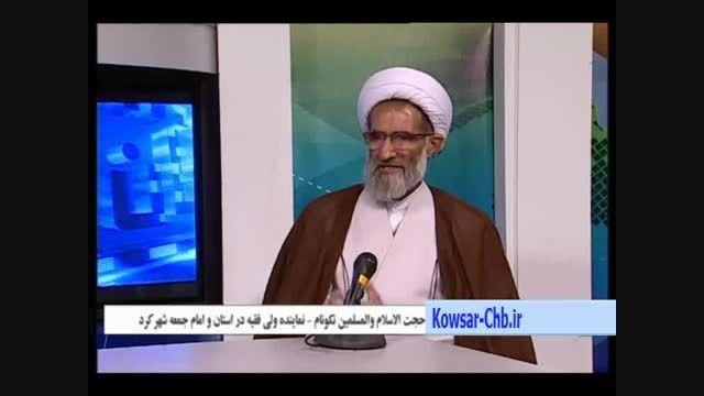تشریح برنامه های کنگره شهدای استان چهارمحال و بختیاری