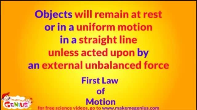 قانون اول حرکت نیوتون