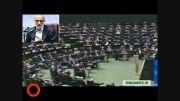 حاشیه های یک وزارت خانه ( گزارش خبری روزنه 139 )