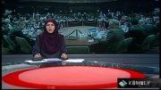 1392/12/24:تصویب ادامه تحریم ها اروپایی ضد ایران...؟!!
