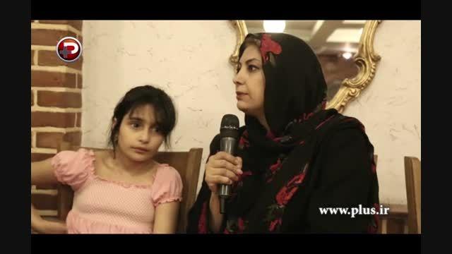 لادن طباطبایی: به دخترم بد نگاه نکنید!/گزارش یک جشن