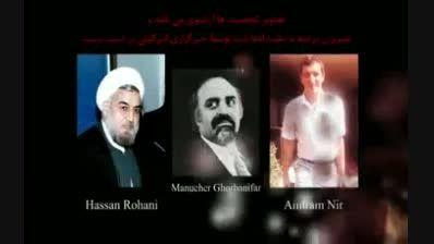 دکتر عباسی: مقامات دولت جمهوری اسلامی... پاسخگو باشید
