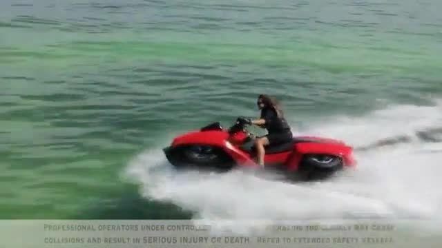 تبدیل موتورسیکلت های چهارچرخ به جت  اسکی