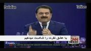 کلیپ اتحاد شیعه و سنی{. اجرا شده در شبکه ی cnn turk همراه با ترجمه ی فارسی