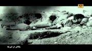 مستند بالاتر از ابرها(3 از 3): شهیده مریم فرهانیان