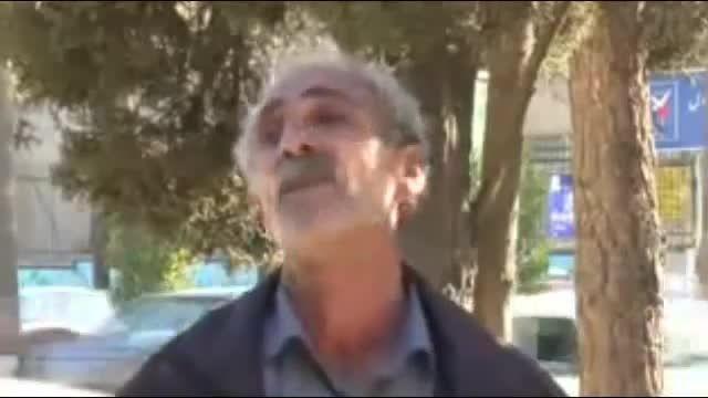 """ازدواج موقت """" صیغه"""" در ایران"""