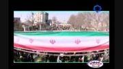 شورای انقلاب فرهنگی، مدیریت راهبردی و چالش های فرهنگی-1