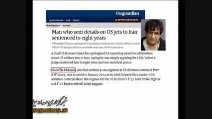 دستگیری یک مهندس ایرانی در آمریکا به دلایل واهی
