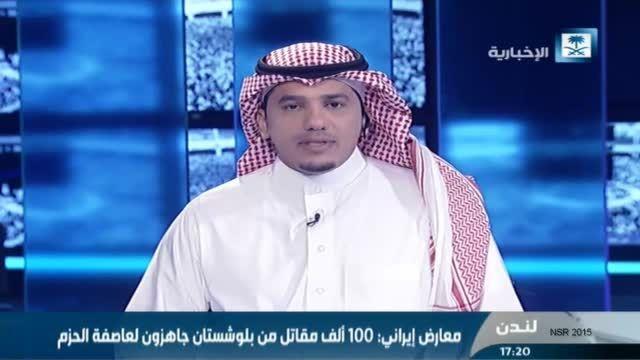من ایران را ساقط می کنم: ملازاده خطاب به پادشاه عربستان