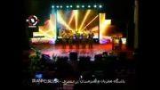 راش هایی از مراسم اختتامیه چهارمین جشنواره مجریان و هنر
