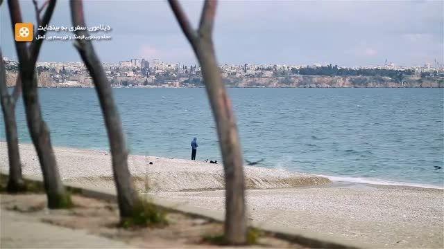 طرحی کوچک از ساحل کونیالتی، آنتالیا؛ ترکیه (HD)