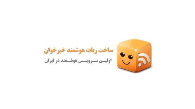 ربات+تلگرام+ویدیو