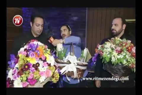 دورهمی پر ستاره شهرام شکوهی و همسرش به مناسبت افتتاح کل