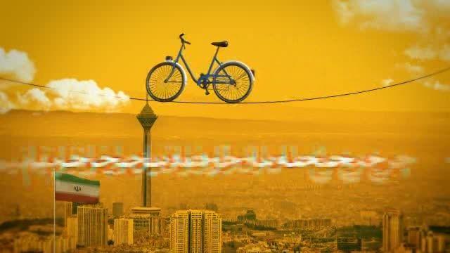 چهارمین دوره انتخابات شورایاری محلات شهر تهران