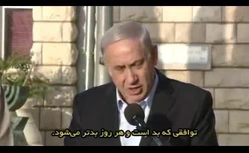 واکنش های عجیب در مقابل توافق هسته ای ایران/طنز