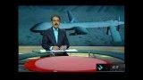 تجاوز پهپاد آمریکایی به حریم هوایی ایران