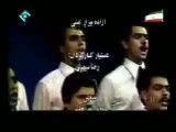 سرود ای شهید اجرا در کره شمالی