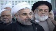 دعوت دکتر روحانی برای شرکت در راهپیمایی 22 بهمن