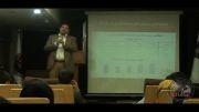 سمینار تحلیل و بررسی فرصتهای سرمایه گذاری در سال   1392 مدرسه  کسب وکار ماهان