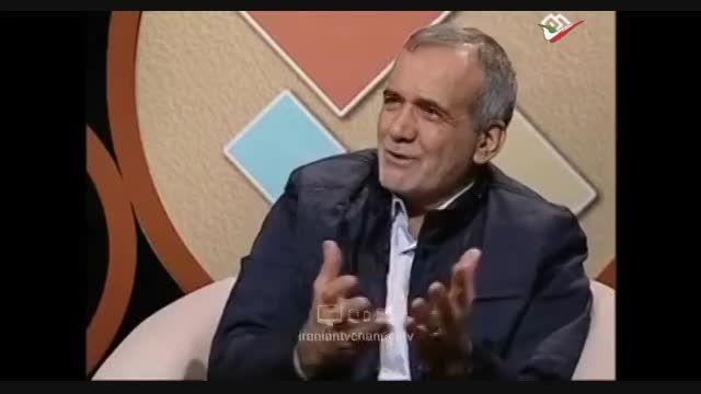 صحبت های شنیدنی مسعود پزشکیان در برنامه امیرحسین مدرس