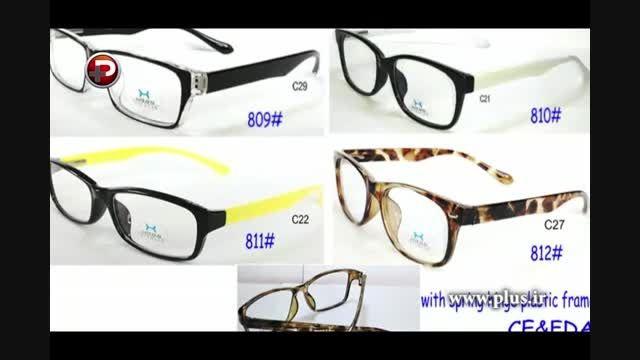 با عینک طبی مناسب از چشم ها محافظت کنید /راهنمای خرید