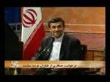 شوخی احمدی نژاد با دانش آموزان المپیادی
