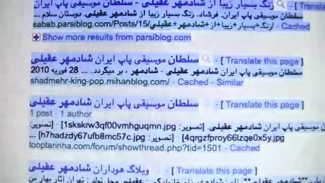 سلطان موسیقی ایرانی کیست؟