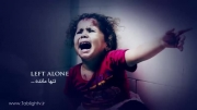 کودکی متفاوت در غزه