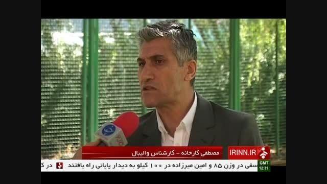 لیگ جهانی والیبال/ ایران-روسیه (بازی اول)