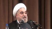 روحانی قبل از انتخابات