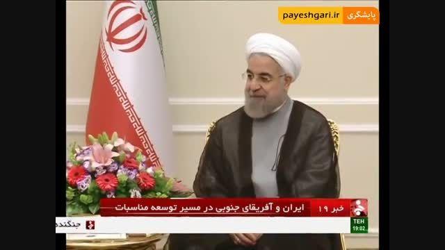 بیانیه کمیسیون مشترک همکاری های اقتصادی- تجاری ایران و