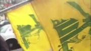 اهتزاز پرچم حزب الله مقابل لابی صهیونیستی (آیپک)در آمریکا