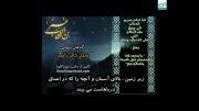 ویدئوکلیپ«گناهان پنهانی» - شیخ خالد راشد(زیرنویس فارسی)