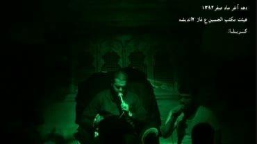 مداحی کربلایی محمد مرآتی