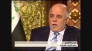 جمله العبادی در مورد ایران که خشم آمریکا را برانگیخت