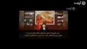 پیام یلدای رئیس جمهور چین برای ایران!