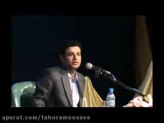 رائفی پور ( نظر مردم دنیا راجع به ایران ) پارت 4- عالی