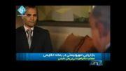 نتانیاهو و مشکل ندیدن شلوار جین در ایران