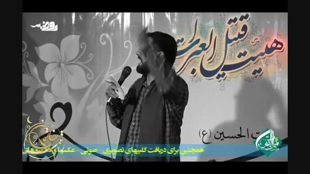 حاج سیدحسن علوی نژاد-ولادت حضرت رقیه(س)94-دلای بیت حسین