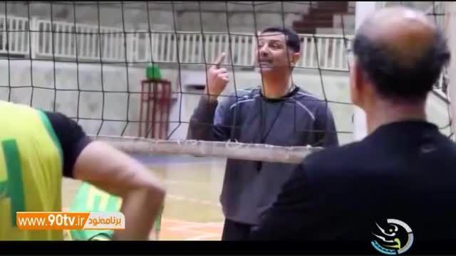 تمرین تیم والیبال کاله بعد از یک سال غیبت