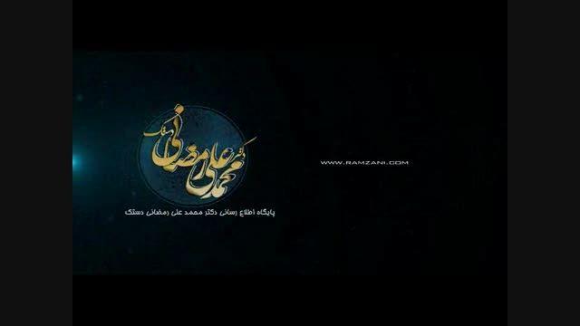 سفر سیاحتی به استان فارس-شهرستان شیراز-تخت جمشید4