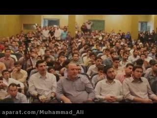 انقلاب اسلامی یا جمهوری اسلامی (حسن عباسی)