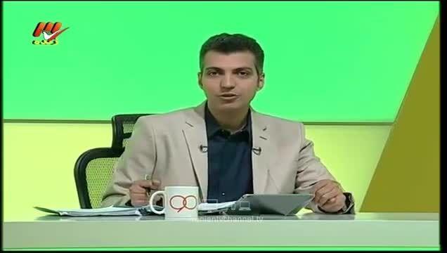 علی کریمی محبوب ترین بازیکن 20 سال اخیر فوتبال ایران!